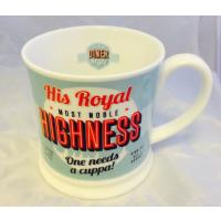 'His Royal Highness' Diner Mug- Friends & Family Cup range