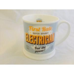 'Electrician' Diner Mug- Occupations Cup range