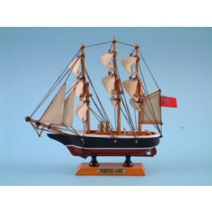 The Warrior Model Ship 20cm